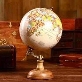 Сувенир глобус 'Празник' 20,3х20,3х33 см Ош