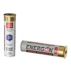 Конфеты Energon Заряд бодрости, патрон