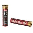Конфеты Energon Magnum, патрон