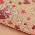 Бумага упаковочная крафт «Для тебя», 50 х 70 см