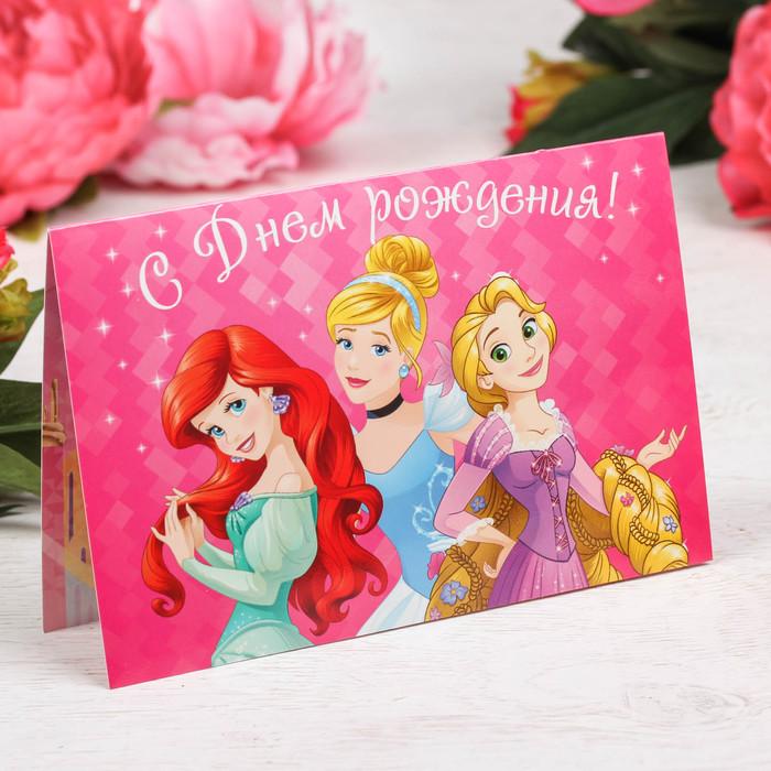 Магическая открытка на день рождения, открытки цветы