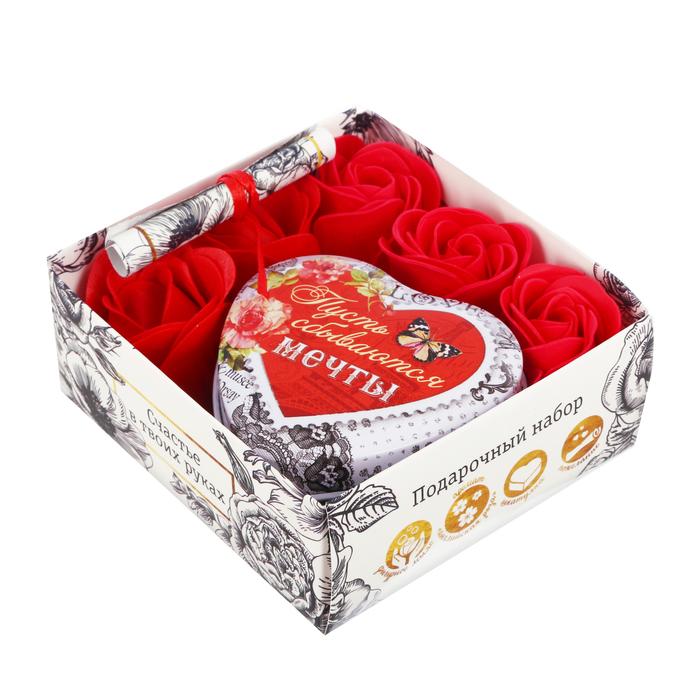 """Подарочный набор """"Счастье в твоих руках"""": шкатулка, мыльные лепестки, пожелание"""