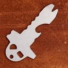Многофункциональное карманное устройство-открывашка металл 8*4,5см