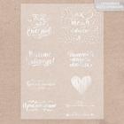 Калька декоративная с фольгированием «История нашей любви», 29.7 × 21 см