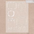Калька декоративная с фольгированием «Рамочки», 29.7 × 21 см