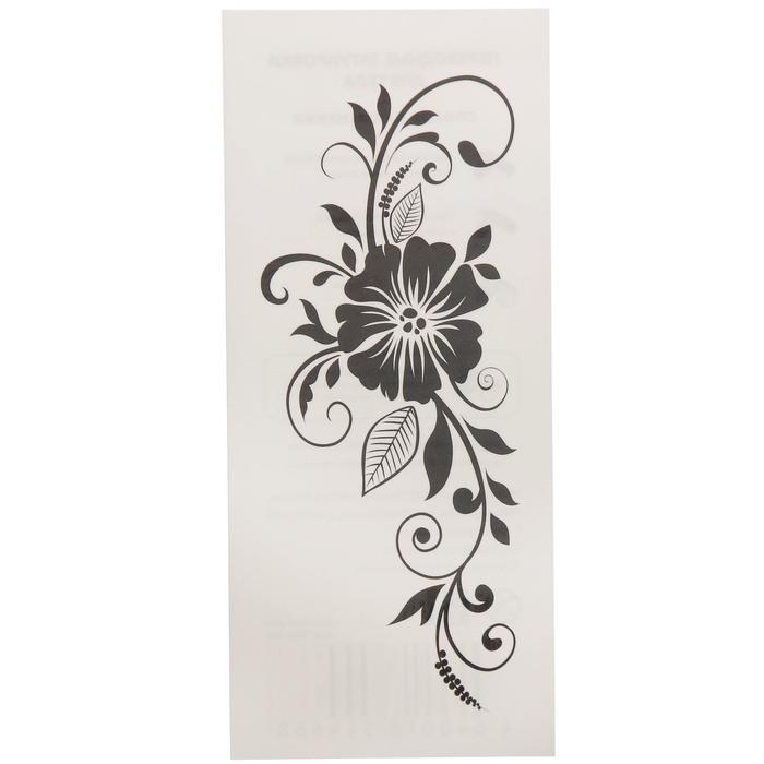 """Татуировка на тело """"Узор с черным цветком"""" 5,6х12 см"""