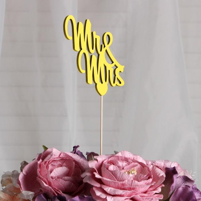 Топпер «Mr&Mrs», жёлтый, 11х9,5 см