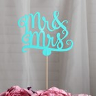 Топпер «Mr&Mrs», мятный, 11х9 см
