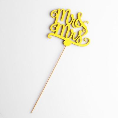 Топпер «Mr&Mrs», жёлтый, 11х9 см