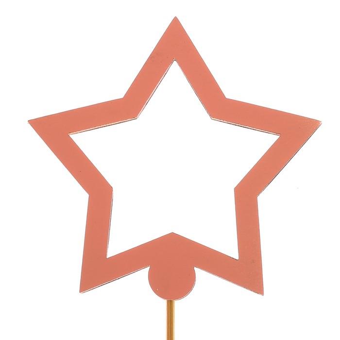 Топпер «Звезда», розовый, 7,5х7 см