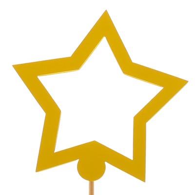 Топпер «Звезда», жёлтый, 7,5х7 см