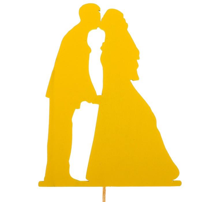 Топпер «Поцелуй молодожёнов», жёлтый, 9х11,5 см