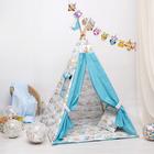детские вигвамы и палатки