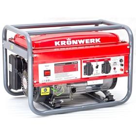 Генератор KRONWERK LK 3500, бензиновый, 2.8 кВт, 220 В, бак 15 л, ручной старт