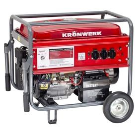 Генератор KRONWERK LK 6500E, бензиновый, 5.5 кВт, 220 В, бак 25 л, электростартер
