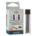 Грифели для механических карандашей 0.5 мм K-I-N 4152 Н, 12 штук футляр