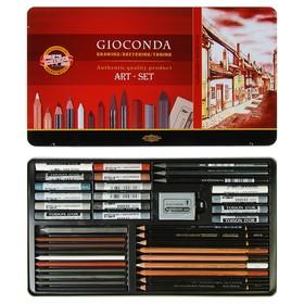 Художественный набор Koh-I-Noor 8891, GIOCONDA, 39 предметов в металлическом пенале
