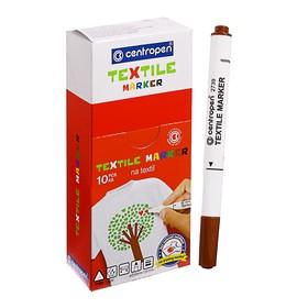 Маркер для ткани Centropen 2739, 1.8 мм, коричневый