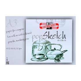 Эскизник для художника Koh-i-Noor, А3, 20 листов 110 г/м2