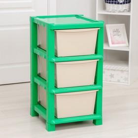 Комод 3 секции, цвет зелёный/бежевый Ош