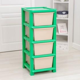 Комод 4 секции, цвет зелёный/бежевый Ош