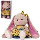 """Мягкая игрушка """"Зайка Лин"""" в жёлтом платье, 25 см"""