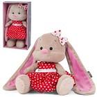 """Мягкая игрушка """"Зайка Лин"""" в красном платье, 25 см"""