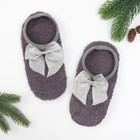 Носки женские укороченные со стоперами KAFTAN серые, 23-25 см, 100% п/э