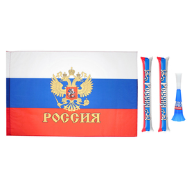 "A fan set ""Russia - champion!"": flag 60 x 90 cm, pipe, stick-drums 2 PCs."