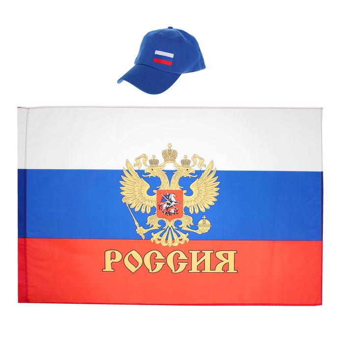 Набор болельщика «Знай наших!», кепка, флаг 60х90 см
