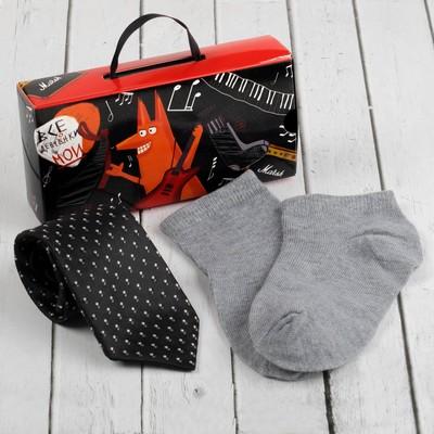 """Набор для мальчика """"Любимчик девчонок"""" 3-6 лет, галстук 28 см, носки 14 р-р, п/э, черн/сер"""
