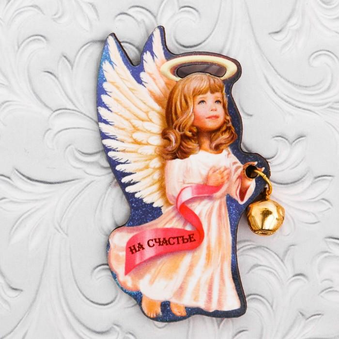 ангелочек на счастье картинки выбрать
