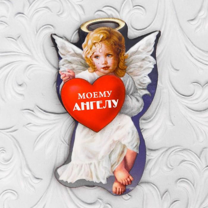 Картинки мой ангелочек, доброе