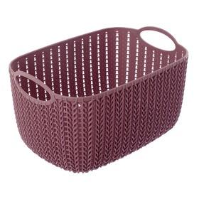 Корзина для хранения с ручками «Вязание», 4 л, цвет пурпурный