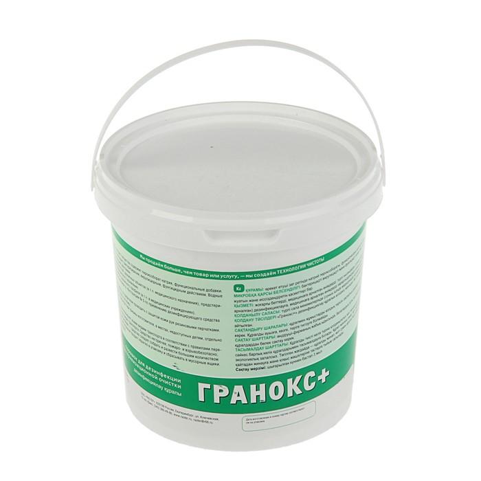 Дезинфицирующее средство Гранокс+, с ложкой, 1 кг