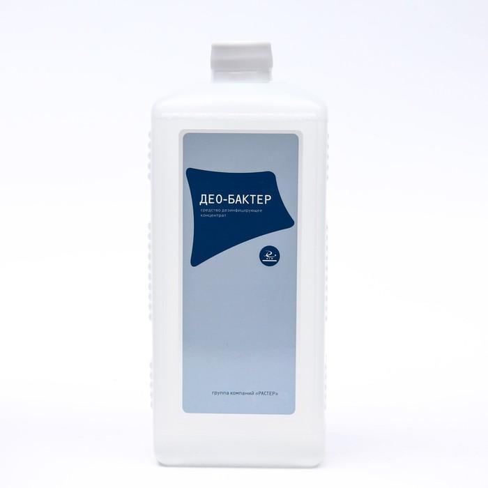 Дезинфицирующее средство Део-Бактер, без отдушки, 1 л