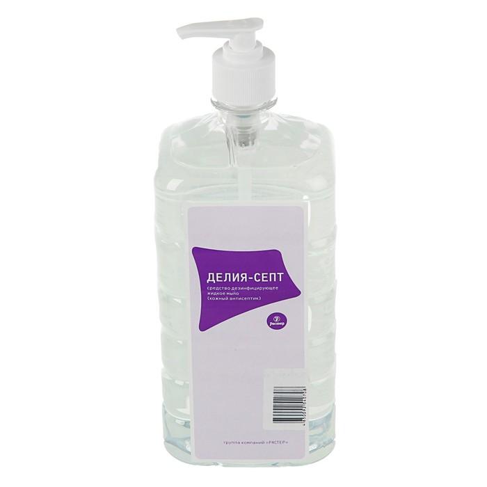 Мыло жидкое антибактериальное  Делия-Септ, с помпой, 1л
