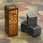"The whisky stones are ""Big wins"", 3 PCs."