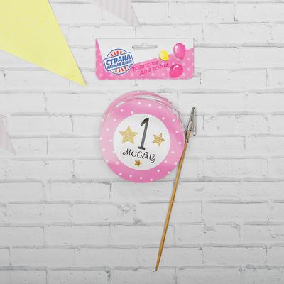 Топперы для торта «Малышка», держатель для фото, 12 шт.