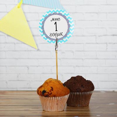 Топперы для торта «Малыш», держатель для фото, 12 шт.