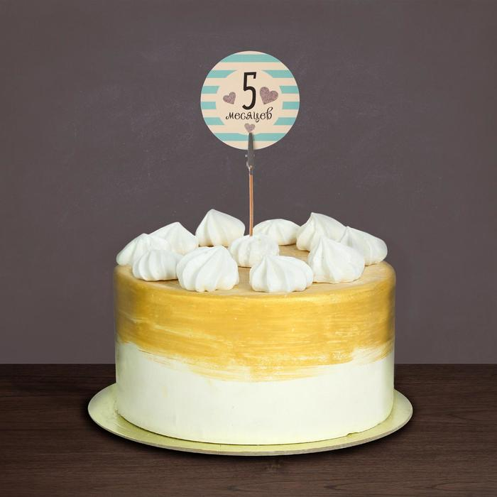 """Топперы для торта """"Малыш"""" ( 12шт+ держатель для фото)"""