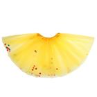 """Карнавальная юбка """"Шарики"""", двухслойная, цвет жёлтый"""