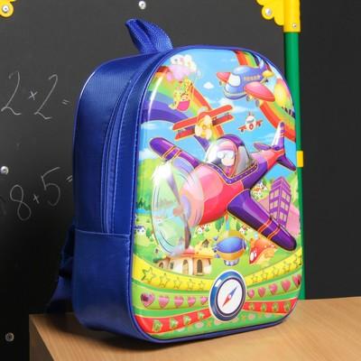 d7b415aa92a3 Купить школьные рюкзаки оптом и в розницу | Цена от 190.5 р в ...