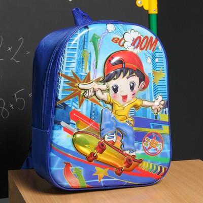 Купить школьные рюкзаки оптом и в розницу   Цена от 199 р в интернет ... 3154520dc8c