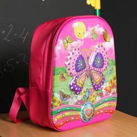 Рюкзак школ Бабочки, 27*18*32, отдел на молнии, розовый Ош