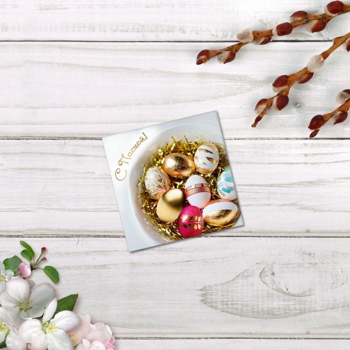 Открытка мини «С Пасхой», яйца золотые, 7 х 7 см