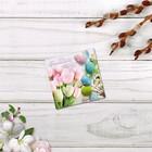Открытка мини «Счастливой Пасхи», тюльпаны, 7 х 7 см