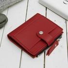Кошелёк женский на кнопке, 2 отдела, отдел для карт, монет, наружный карман, цвет бордовый