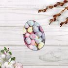 Открытки мини формовые «ХВ», перепелиные яйца, 7 х 10 см
