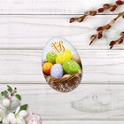 Открытки мини формовые «Счастливой Пасхи», корзинка с яйцами, 7 х 10 см